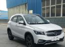 """Mercedes-Benz GLA vừa bị hãng xe hơi Trung Quốc """"vay mượn"""" thiết kế"""