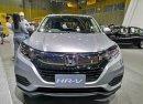 Honda HR-V đã có mặt tại Việt Nam với giá bán dưới 900 triệu đồng