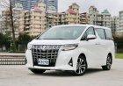Lexus phát triển mẫu minivan dựa trên Toyota Alphard, đấu với Mercedes-Benz V-Class