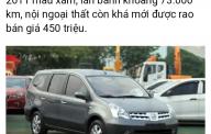 Cần bán gấp Nissan Grand Livina đời 2013, màu xám xe gia đình giá 420 triệu tại Đắk Lắk