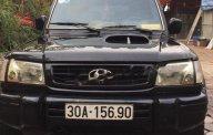 Bán Hyundai Galloper đời 1999, màu xanh lam, nhập khẩu   giá 180 triệu tại Hà Nội