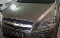 Bán Chevrolet Captiva LT 2.4 MT sản xuất năm 2007 giá 270 triệu tại Cần Thơ