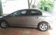 Cần bán gấp Honda Civic đời 2007, xe nhập giá 320 triệu tại Nghệ An