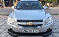 Xe Cũ Chevrolet Captiva 2007 giá 255 triệu tại Cả nước