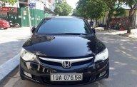 Xe Cũ Honda Civic 2008 giá 123 triệu tại Cả nước