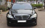Xe Cũ Mercedes-Benz S 350 2007 giá 700 triệu tại Cả nước