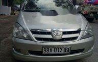 Bán Toyota Innova sản xuất năm 2008, màu bạc xe gia đình giá 410 triệu tại Bắc Giang