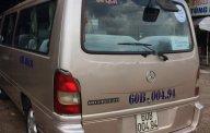 Bán Mercedes 140D đời 2003, màu vàng cát giá 97 triệu tại Đồng Nai