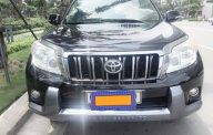 Xe Cũ Toyota Prado 2011 giá 1 tỷ 279 tr tại Cả nước