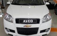 Mua Aveo trong tháng 5, để được hỗ trợ đặc biệt cho những khách hàng mua xe Chevrolet chạy dịch vụ Grab giá 495 triệu tại Tp.HCM
