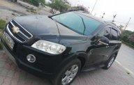 Cần bán gấp Chevrolet Captiva LT năm 2007, màu đen giá cạnh tranh giá 265 triệu tại Hà Tĩnh