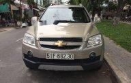 Cần bán gấp Chevrolet Captiva sản xuất năm 2007 còn mới, giá tốt giá 294 triệu tại Tp.HCM