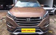 Bán ô tô Hyundai Tucson sản xuất 2017, màu nâu giá 879 triệu tại Hà Nội