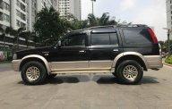 Cần bán lại xe Ford Everest năm sản xuất 2006, màu đen ít sử dụng giá 288 triệu tại Hà Nội
