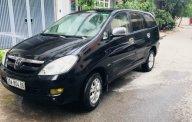 Bán ô tô Toyota Innova 2.0, đời 2007 số sàn, 309tr giá 309 triệu tại Hà Nội