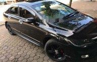 Bán xe cũ Honda Civic sản xuất năm 2008 giá 335 triệu tại Thái Nguyên