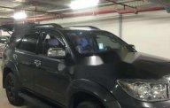 Bán ô tô Toyota Fortuner đời 2010, màu xám  giá 550 triệu tại Tp.HCM