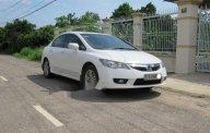 Cần bán gấp Honda Civic sản xuất năm 2011, màu trắng giá 535 triệu tại Tp.HCM