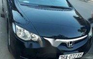 Bán Honda Civic đời 2007, màu đen số tự động giá 345 triệu tại Quảng Ngãi