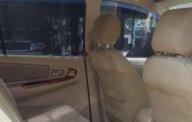 Bán xe Toyota Innova G đời 2007, màu đen số sàn, 355tr giá 355 triệu tại Bình Dương