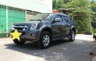 Cần bán xe Isuzu Dmax sản xuất năm 2010, màu xám, giá chỉ 375 triệu giá 375 triệu tại Đồng Nai