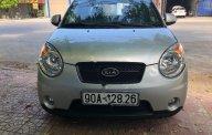 Cần bán lại xe Kia Morning SLX đời 2008, màu bạc, nhập khẩu giá 230 triệu tại Ninh Bình