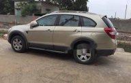 Gia đình cần bán xe Chevrolet Captiva MT 2008 giá rẻ giá 320 triệu tại Hà Nội