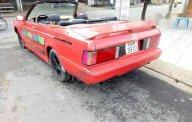 Cần bán Nissan Pathfinder sản xuất năm 1980, giá chỉ 78 triệu giá 78 triệu tại Bình Dương