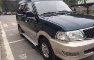 Bán ô tô Toyota Zace GL sản xuất 2005 chính chủ, 248 triệu giá 248 triệu tại Hà Nội