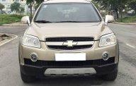 Chính chủ bán Chevrolet Captiva LTZ năm sản xuất 2007, màu vàng cát giá 327 triệu tại Tp.HCM