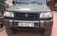 Bán xe Hyundai Galloper V6 1999, màu xanh lục, nhập khẩu, giá tốt giá 200 triệu tại Hà Nội
