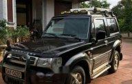 Cần bán lại xe Hyundai Galloper 2003, màu đen, giá 130tr giá 130 triệu tại Hà Nội