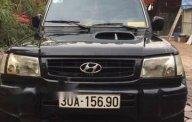 Bán Hyundai Galloper đời 1999, màu đen, nhập khẩu    giá 180 triệu tại Hà Nội
