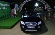 Cần bán gấp Chevrolet Captiva LT đời 2008, màu đen chính chủ, 290 triệu  giá 290 triệu tại Hà Nội