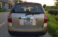 Cần bán Chevrolet Captiva sản xuất năm 2008, giá chỉ 250 triệu giá 250 triệu tại Hà Nội