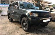 Xe Cũ Mitsubishi Pajero GX 1995 giá 265 triệu tại Cả nước