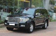 Xe Cũ Toyota Land Cruiser 4.6 V8 2008 giá 1 tỷ 820 tr tại Cả nước