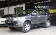 Bán Toyota Fortuner G 2.5MT sản xuất năm 2012, màu xám (ghi), giá 736tr giá 736 triệu tại Tp.HCM