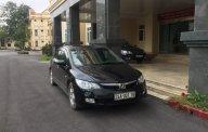 Bán xe Honda Civic đời 2006, màu đen giá 272 triệu tại Hà Nội