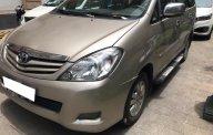Kẹt tiền cần bán Innova 2011 SR, số sàn, màu vàng cát, bản 6 ghế giá 475 triệu tại Tp.HCM