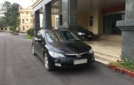 Bán ô tô Honda Civic năm sản xuất 2006, màu đen giá 272 triệu tại Hà Nội