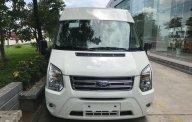 Bán Ford Transit Luxury, tặng phụ kiện hấp dẫn, cho vay 90% sở hữu ngay chỉ với 160tr giá 865 triệu tại Tp.HCM