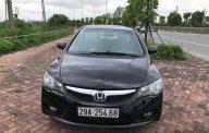 Xe Cũ Honda Civic 1.8AT 2011 giá 550 triệu tại Cả nước