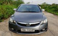 Xe Cũ Honda Civic 1.8AT 2011 giá 450 triệu tại Cả nước