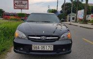 Xe Cũ Daewoo Magnus 2.0 2005 giá 165 triệu tại Cả nước