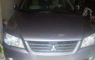 Xe Cũ Mitsubishi Lancer 2.0 2007 giá 480 triệu tại Cả nước