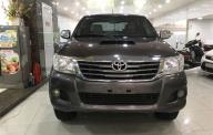 Toyota Hilux - 2011 Xe cũ Nhập khẩu giá 485 triệu tại Phú Thọ