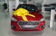 Bán Hyundai Accent 1.4 MT 2018, màu đỏ   giá 470 triệu tại Tp.HCM