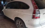 Cần bán lại xe Honda CR V năm sản xuất 2011, màu trắng giá 520 triệu tại Đồng Nai