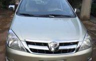 Bán ô tô cũ Toyota Innova sản xuất 2008 giá 268 triệu tại Đồng Nai